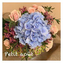 🌿Dernière semaine pour notre petit août🌿 à offrir ou à s'offrir🌸 www.blossom-aix.com #fleurs #flowers #livraison #aixmaville #hortensias